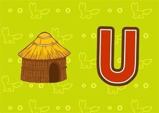 Letter Uu