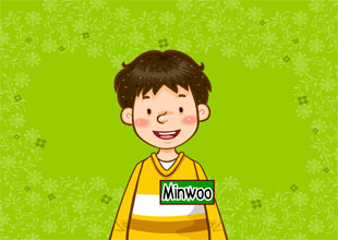 My Name Is Minwoo