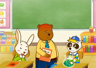 Wacky Ricky 16: A Sour School Day