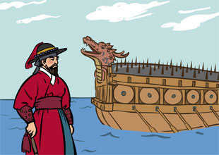 The Great Admiral Yi Sunshin and His Turtle Ship