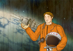 My Life as a Cosmonaut