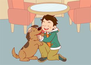 Sam and Lucky 2: Sam Meets Lucky
