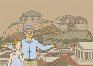 Grandpa's World History 5: Warriors and Philosophers