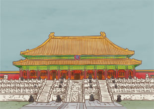 Our World Landmarks 19: The Forbidden City