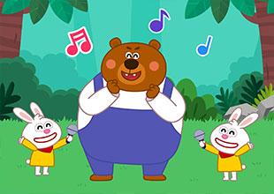 Sing Together