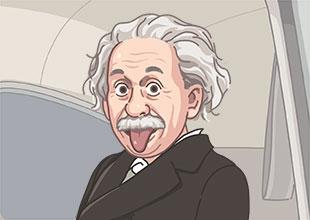 Superstars in History: Albert Einstein